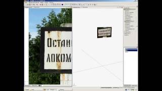 Видео урок по ZModeler 2