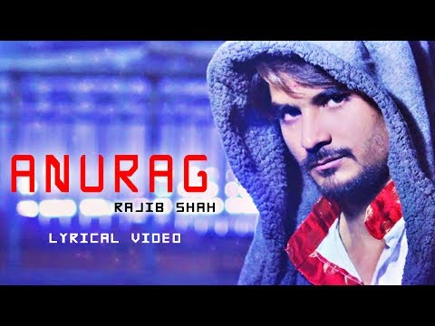 Anurag | Rajib Shah | Purno Milone Sukh Nai | Lyrical Video | Bangla New Song | 2017