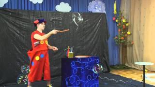 Шоу мыльных пузырей(, 2011-10-25T20:25:55.000Z)