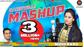 New Gahrwali Dj Nonstop Mashup Songs 2019 | Nidhi Rana | Aryan Film Entertainment