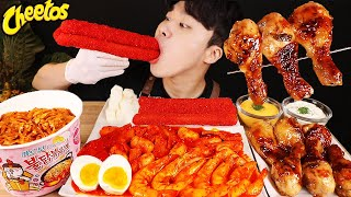 ASMR MUKBANG 새우 떡볶이 & 치즈 스틱 & 양념 치킨먹방! FIRE Noodle & FRIED CHICKEN & CHEESE STICK EATING SOUND!