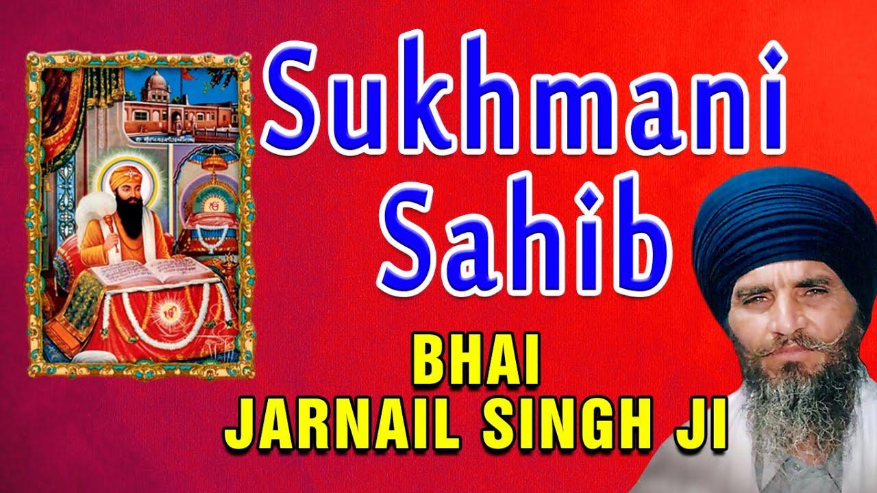 Sukhmani Sahib Latest News Videos and Photos of Sukhmani Sahib