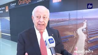 أورانج الأردن تدشن مشروع محطة الطاقة الشمسية للشركة في ناعور (24/11/2019)