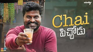 Chai Pichodu || Wirally Originals || Tamada Media