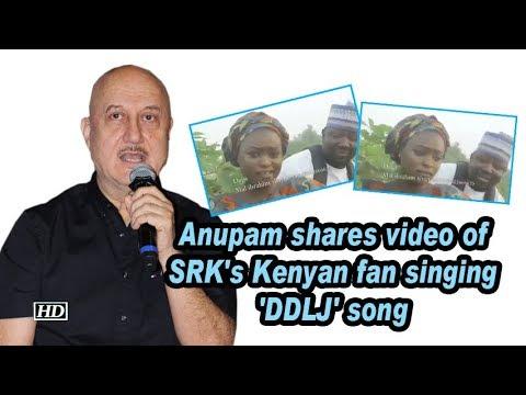 Anupam shares video of SRK's Kenyan fan singing 'DDLJ' song Mp3
