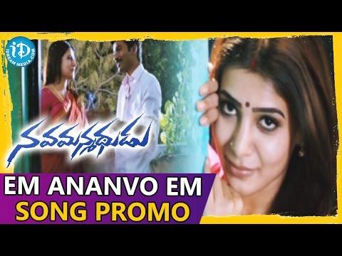 Nava Manmadhudu Movie || Em Annavo Em Vinnano Song Promo - Dhanush || Samantha || Amy Jackson