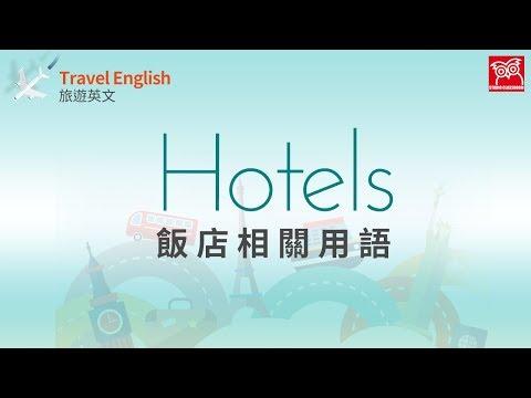 Travel EnglishHotels