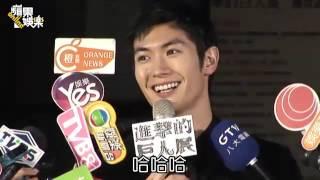【蘇威全╱台北報導】日本25歲男星三浦春馬在真人版電影《進擊的巨人》飾...