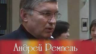 """Празнование 20-летия СПбХУ (репортаж """"КОЛОС"""")"""