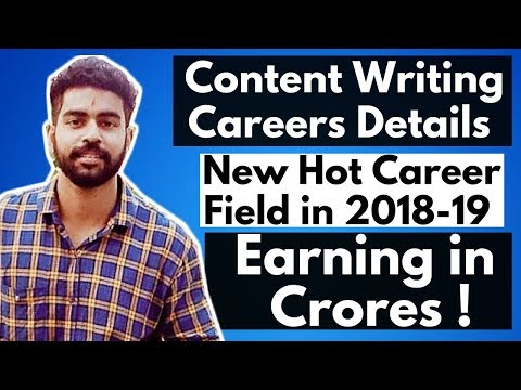 Content Writing For Beginners | Hot Careers | Earning In Crores | Salary | Blogging