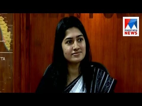 Tv Anupama Become New Collector Of Alappuzha Manorama News Youtube