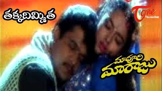 Maa Voori Maaraju - Telugu Songs - Thakadheemtha - Soundarya - Arjun