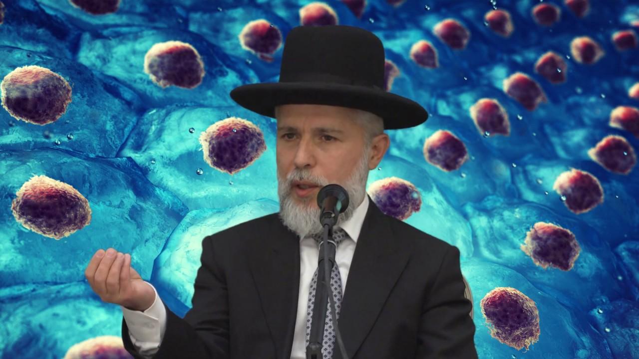 הדרכה קצרה: האם מותר לבצע טיפולי פוריות לפי היהדות? - הרב זמיר כהן HD