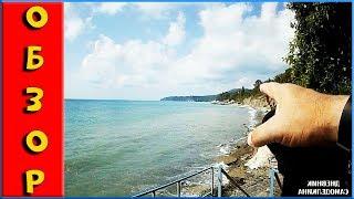 """????ОБЗОР СОСЕДНЕГО КЕМПИНГА """"Морской бриз""""! ???? Цены летом, море, пляж, отдых.... ????????"""