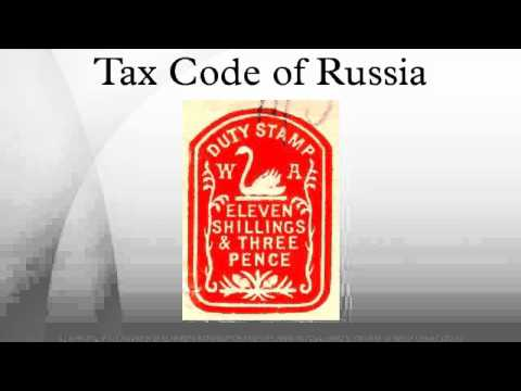 Tax Code of Russia