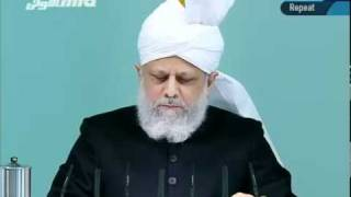Khutba-Juma-11-03-2011.Ahmadiyya-Presented-By-Khalid Arif Qadiani-_clip2.mp4