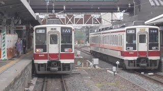 2016年05月05日 先日発表された、東武鉄道 2016年度 鉄道事業設備投資計...