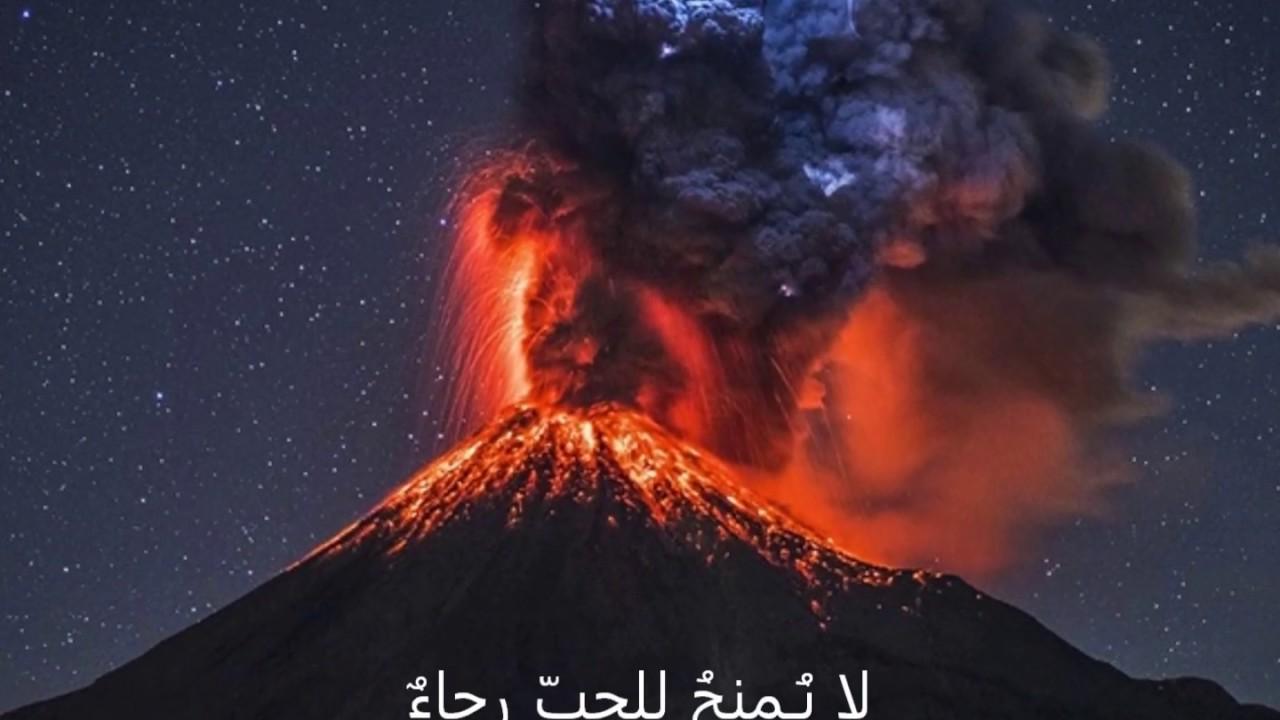 جعفر الكنج الدندشي