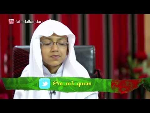 حلقة 5 مسافر مع القرآن 2 فهد الكندري في المدينة المنورة Ep5 Traveler with the Quran