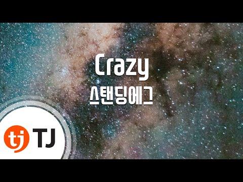 [TJ노래방] Crazy - 스탠딩에그 (Crazy - Standing Egg) / TJ Karaoke