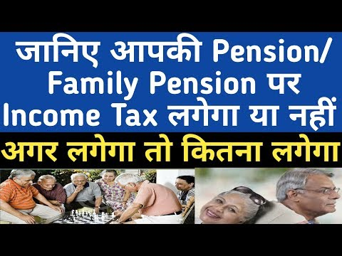 Tax on Pension/Family Pension, Kitna Income tax or kyse