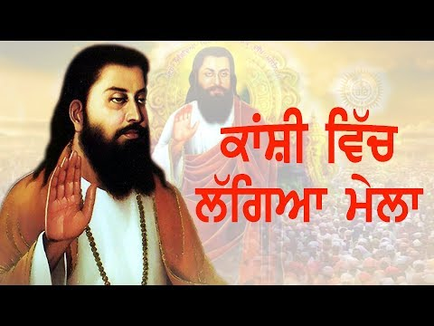 Latest Bhakti Songs 2020 | New Guru Ravidas Songs 2020  | New Punjabi Songs - Download full HD Video mp4