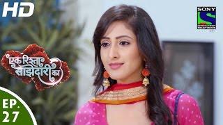 Ek Rishta Saajhedari Ka - एक रिश्ता साझेदारी का - Episode 27 - 13th September, 2016