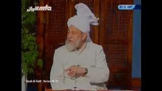 Tarjumatul Quran - Sura' al-Kahf [The Cave]: 18 - 21.