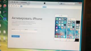 Смотрим информацию на залоченых iphone - ах и айпадах