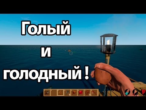 Порно Игры Онлайн Бесплатно