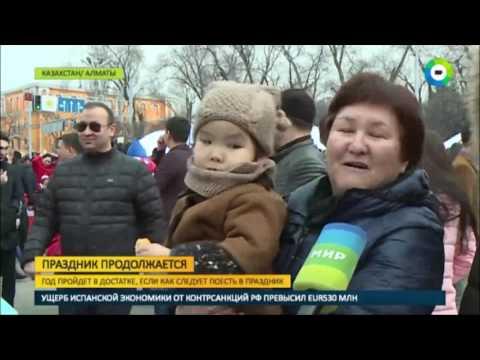 Политика » Главные новости Таджикистана