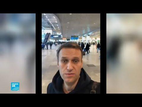 فيديو يظهر مغادرة المعارض الروسي أليكسي نافالني نحو فرنسا  - نشر قبل 3 ساعة