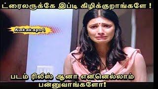 ப்ரேமம் படத்தின் ஸ்ருதியை பேஸ்புக்கில் மரண கலாய் கலாய்த்த நெட்டிசன்கள்  Premam Telugu Movie Troll