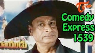 Comedy Express 1539 || B 2 B || Latest Telugu Comedy Scenes || TeluguOne