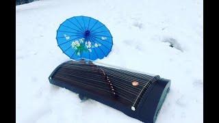 古筝 《龙猫》宫崎骏 Totoro トトロ (Zither/Harp/Koto/Piano)