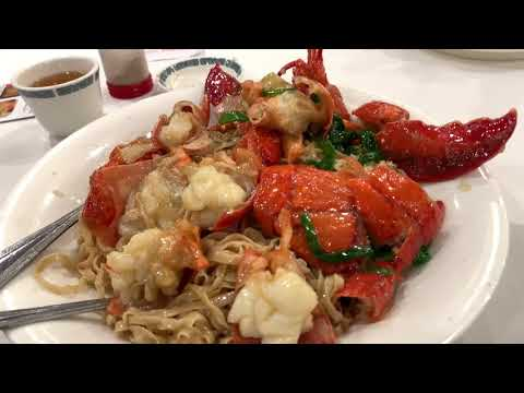 Delicious Lobster Noodle At MayFlower Restaurant In Milpitas CA
