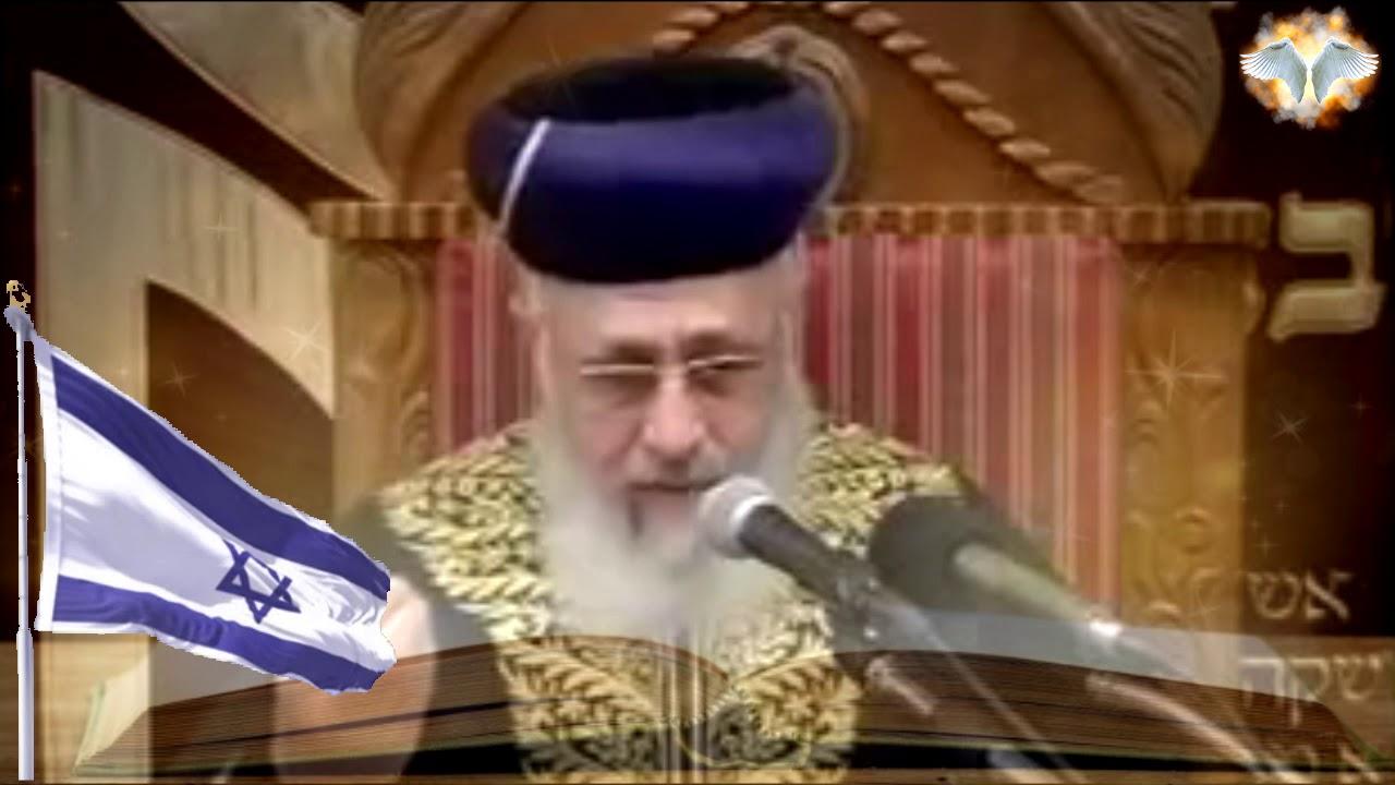 מרן הרב יצחק יוסף - למה אסור לברך על ההלל ביום העצמאות?