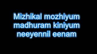 Arikil Pathiye Best Karaoke - Short Version - Oru Murai Vanthu Parthaya