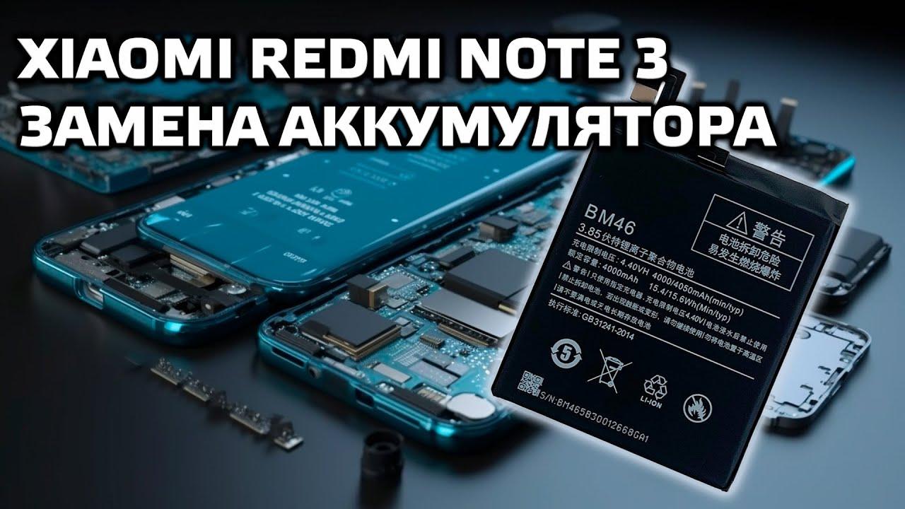 Аккумулятор тесла купить Украина Батарея от TESLA - YouTube