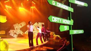 Bigbang - Dirty Cash, 빅뱅 - 더티 캐쉬, Music Core 20070210