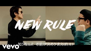 TOC - NEW RULE feat. LITTLE
