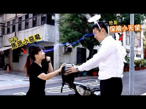 "FUBON Café 台灣馬路超危險!擊退三寶必備法""保""!"
