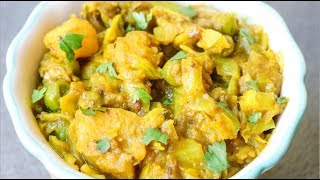 Cabbage Potato Peas curry in Instant pot || Cabbage aloo matar || Vegan Cabbage Curry