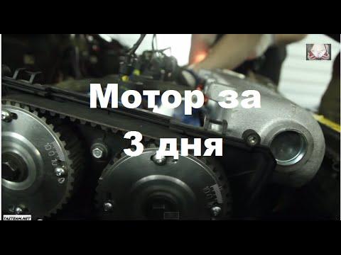 Fragma Oops Sorryиз YouTube · Длительность: 3 мин38 с