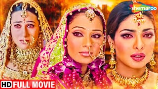 कौन बनेगी दुल्हन ? - बॉबी देओल,प्रियंका चोप्रा, बिपाशा बासु की सुपरहिट हिंदी मूवी - HINDI MOVIE