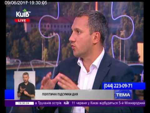 Телеканал Київ: 09.06.17 Столиця 19.20