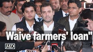 Rahul meets Modi seeking loan waiver for farmers