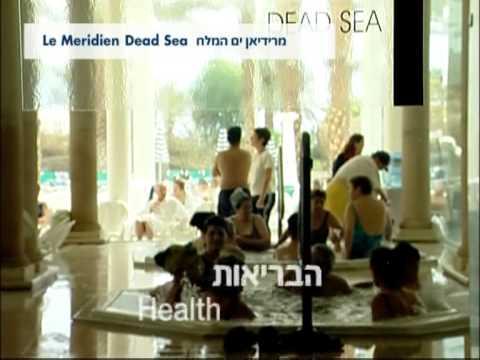 Le Meridien Hotel Dead Sea