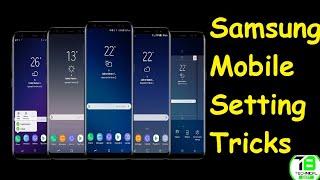 Samsung Mobile Setting Tricks