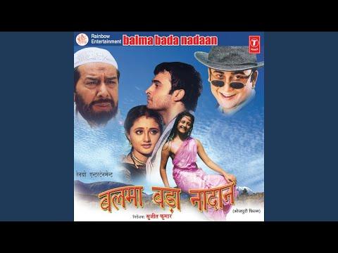 Rajaiya Mein Hamke Sutali